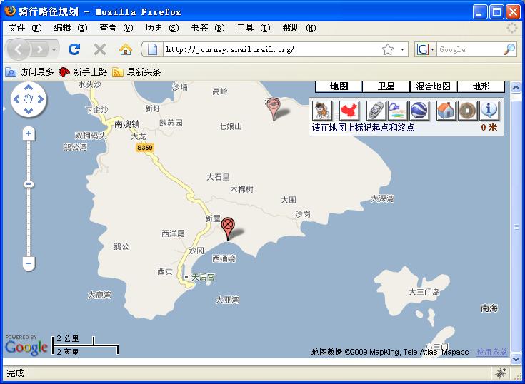 地图工具使用说明
